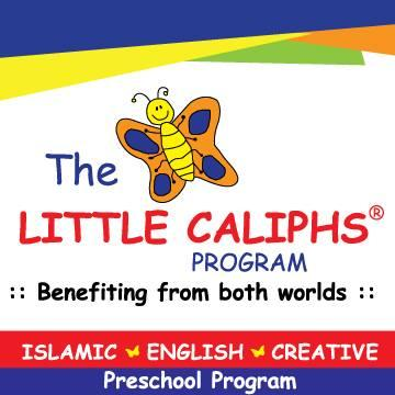 Little Caliphs Kindergarten (Pajam)