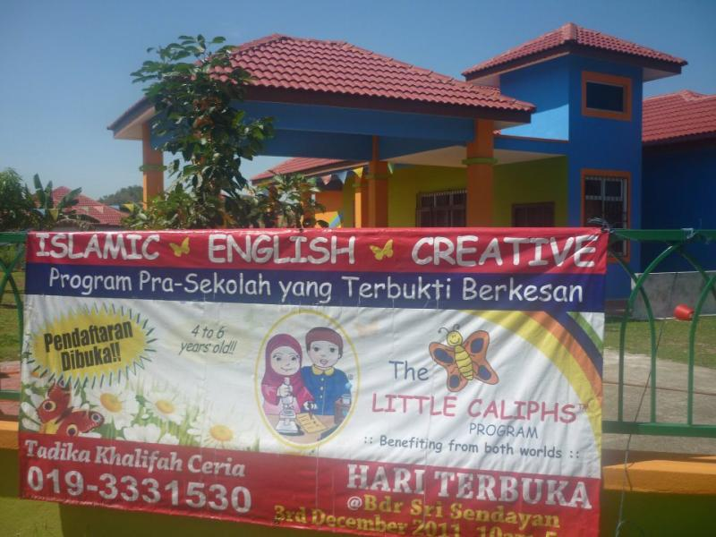 Little Caliphs Kindergarten (Bandar Sri Sendayan)