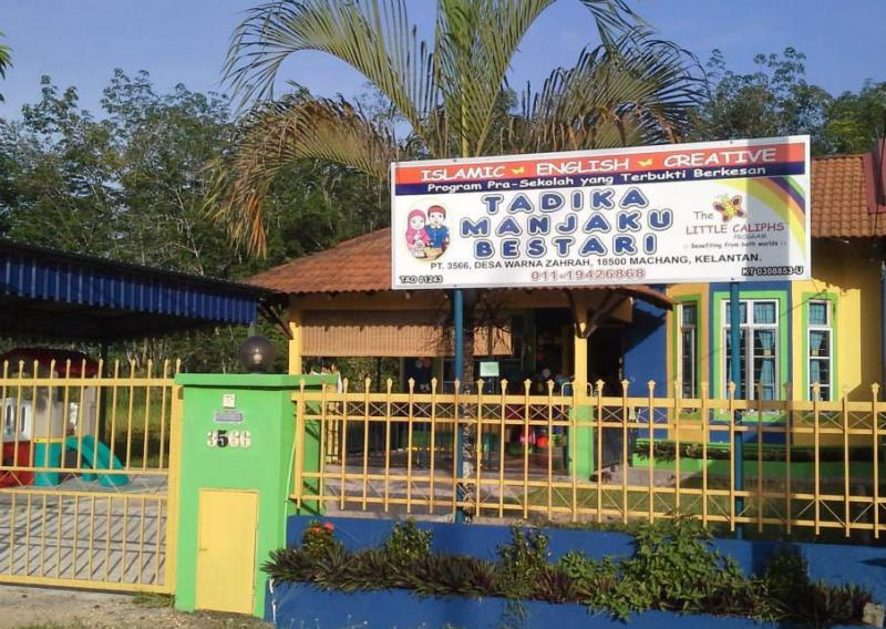 Little Caliphs Kindergarten (Machang)