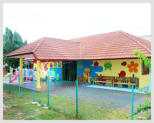 Apple King Kindergarten (Hokkien Association Kajang)