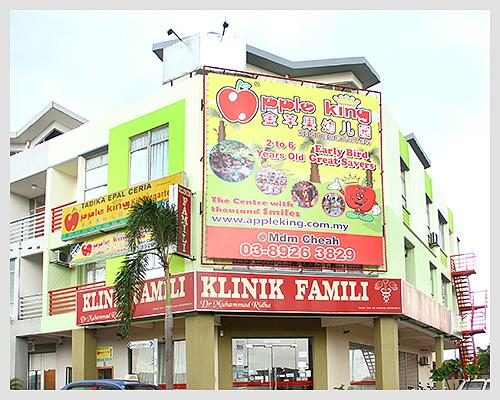 Apple King Kindergarten (Bangi)