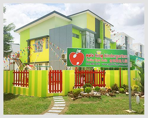 Apple King Kindergarten (Setia Ecohill)